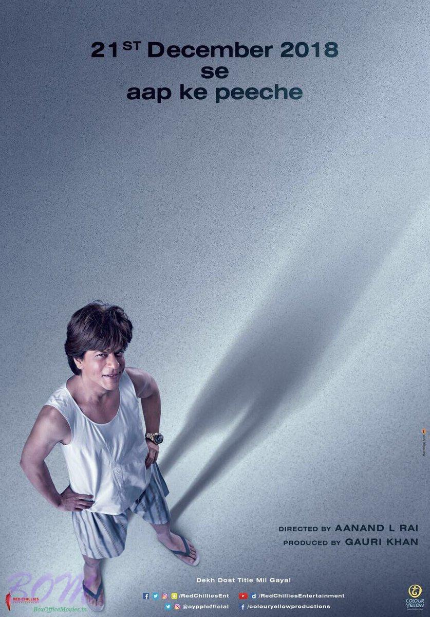Shahrukh Khan rocks as dwarf in ZERO teaser