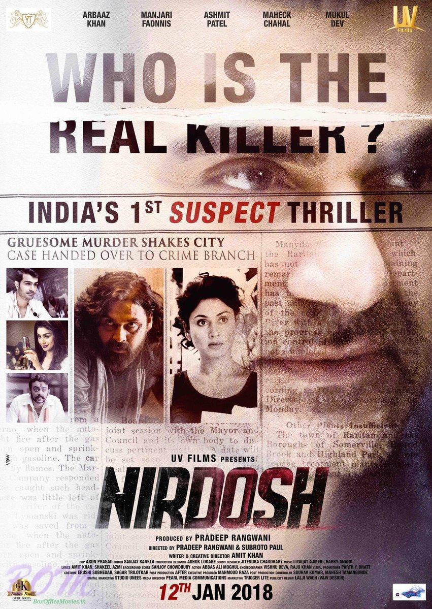 Nirdosh suspense movie trailer