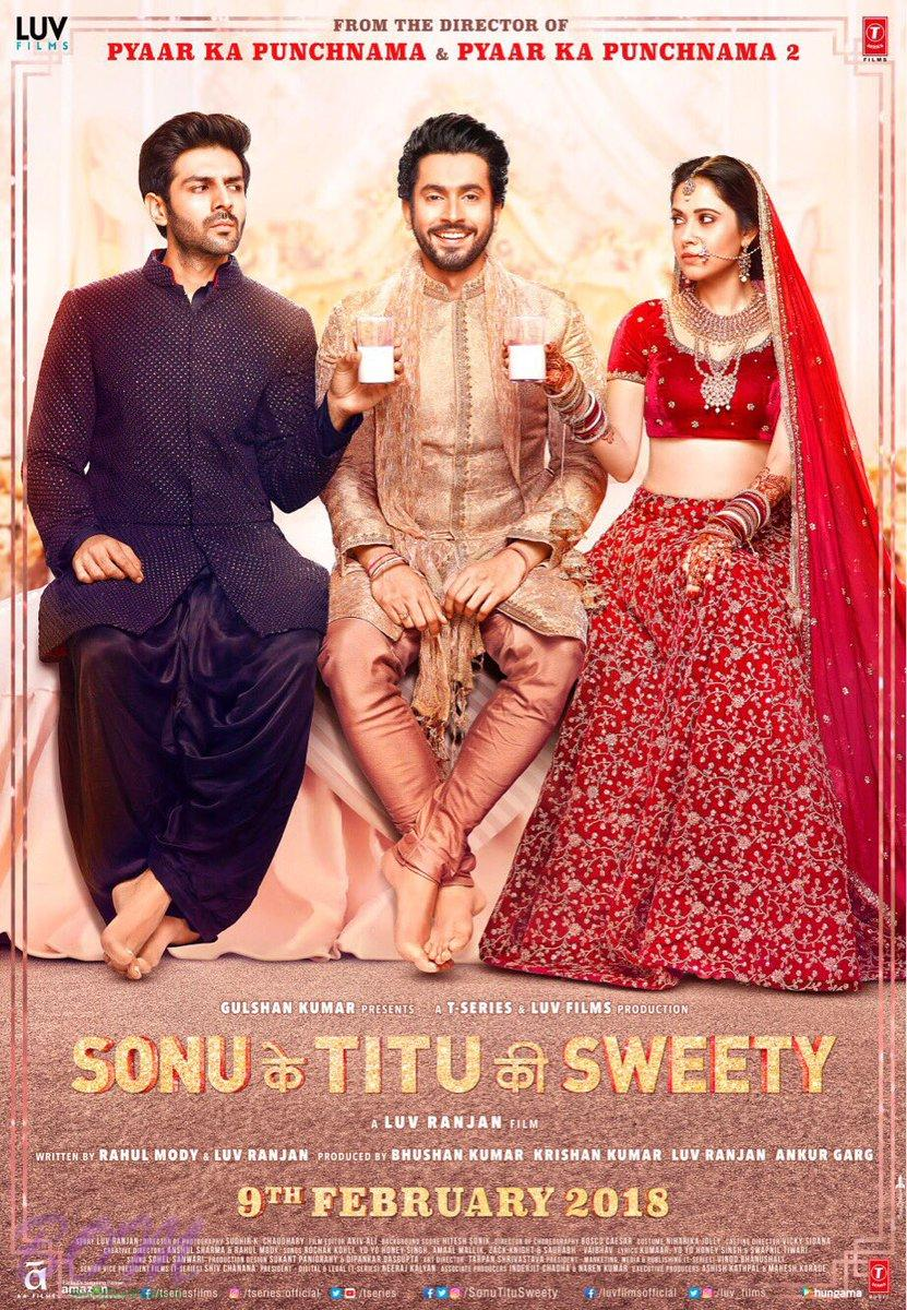 Sonu Ke Titu Ki Sweety looks entertaining